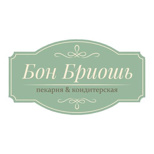 ЛОГОТИП Торты, выпечка на заказ от пекарни & кондитерской Бон Бриошь