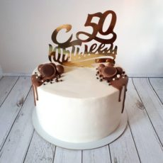 торт мужчине на 50 лет
