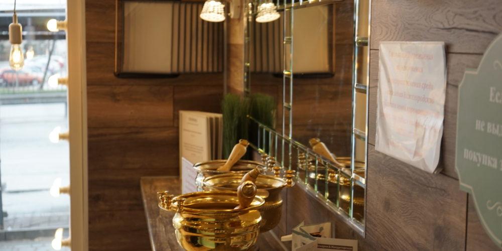 DSC05538 scaled 1000x500 Торты, выпечка на заказ от пекарни & кондитерской Бон Бриошь