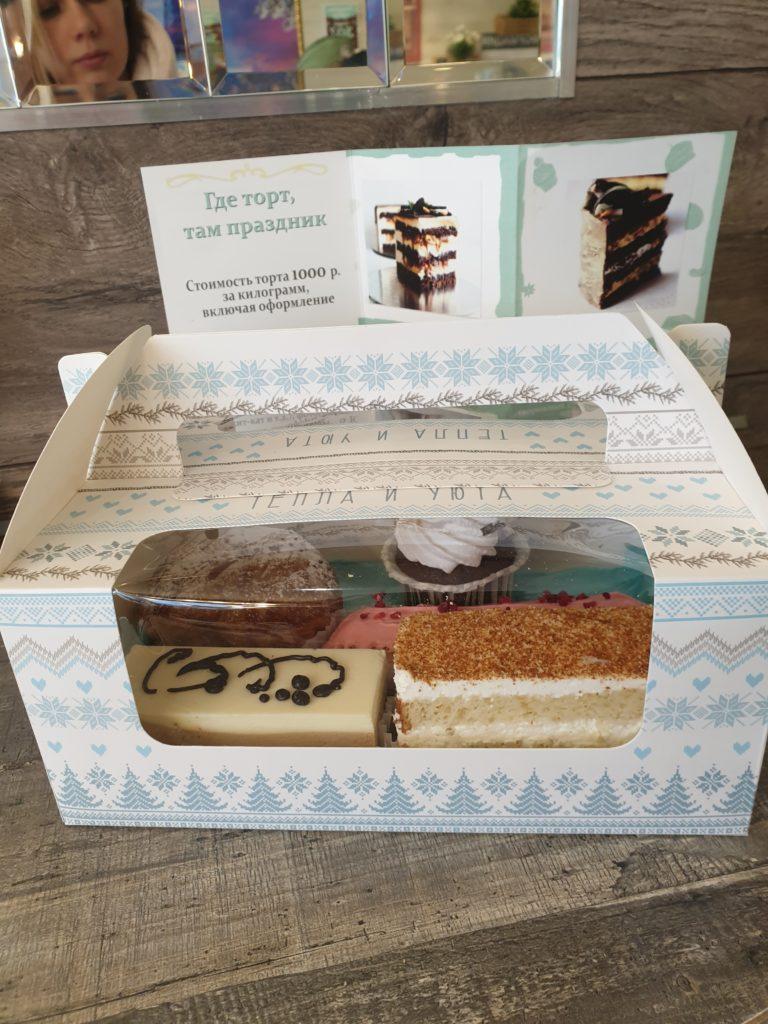 20210115 115255 768x1024 Торты, выпечка на заказ от пекарни & кондитерской Бон Бриошь